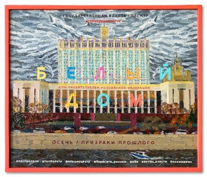 """""""Russian 'White House"""" 2016. Oil on board, 56 x 45"""""""