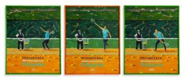"""Training"" (3) 2015. 28 x 35cm"